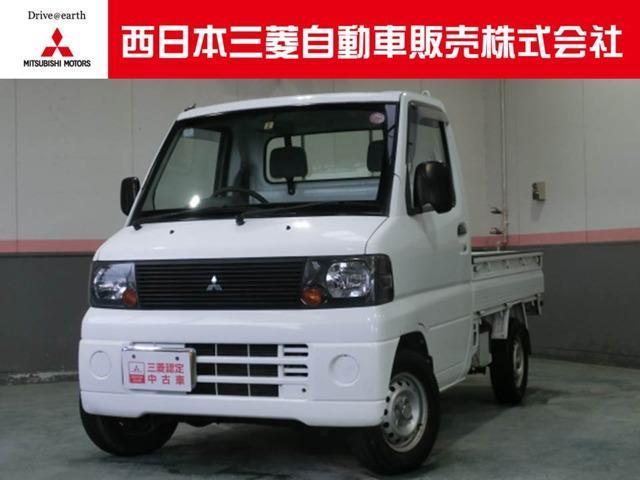 三菱 ミニキャブトラック 660 Vタイプ (車検整備付)