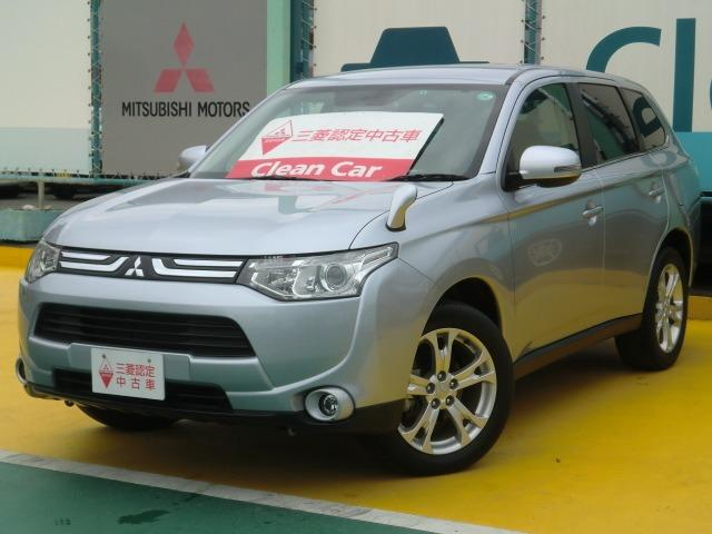 Portsmouth Superstore Used Cars >> Used Cars The Official Site For Approved Used Mitsubishi | Upcomingcarshq.com