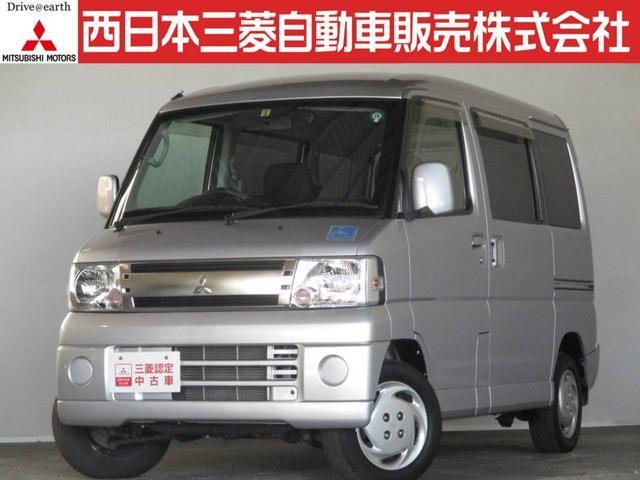 三菱 タウンボックス 660 LX ハイルーフ 4WD (検30.6)