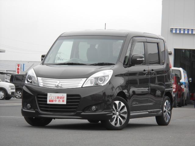 三菱 デリカD:2 1.2 S (車検整備付)