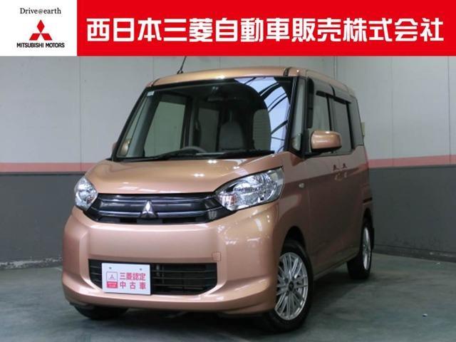 三菱 eKスペース 660 G 4WD (車検整備付)