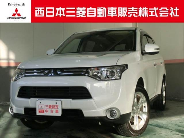 三菱 アウトランダー 2.4 24G 4WD (検30.8)