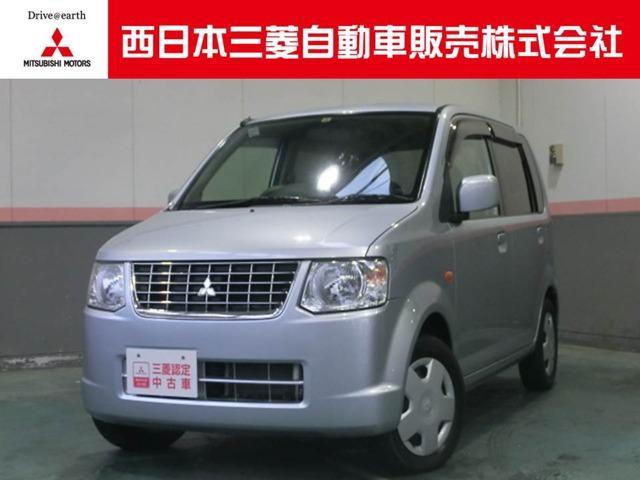 三菱 eKワゴン 660 G (車検整備付)