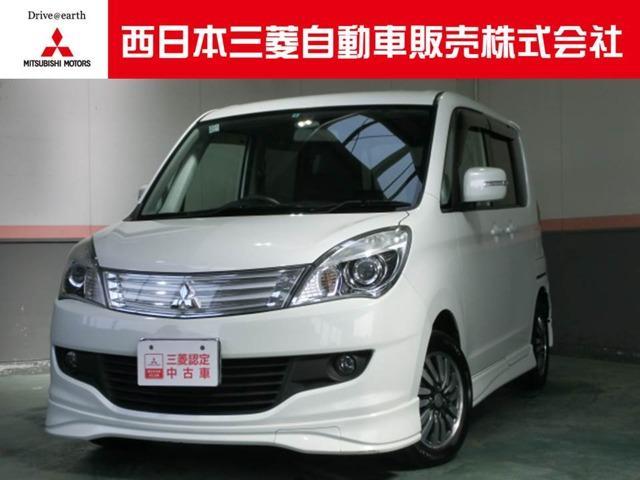 三菱 デリカD:2 1.2 S 4WD (検30.5)