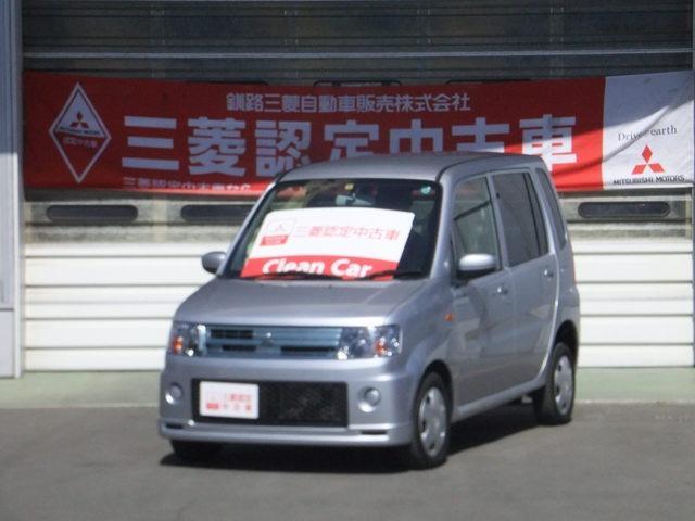 三菱 ハーティ-ラン