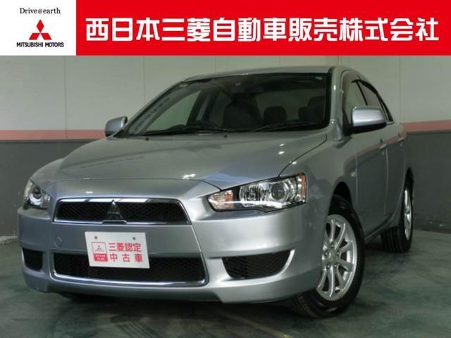 三菱 ギャランフォルティス 1.8 スーパーエクシード (車検整備付)