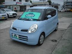 モコ660 E ショコラティエ
