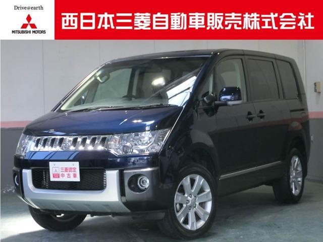 三菱 デリカD:5 2.4 G パワーパッケージ 4WD (車検整備付)