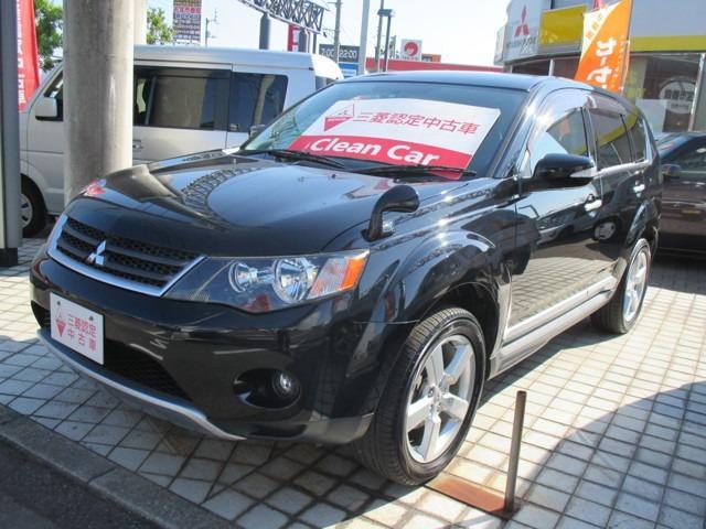 三菱 アウトランダー 2.4 24G 4WD (車検整備付)