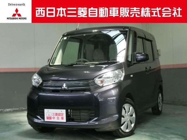 三菱 eKスペース 660 G (車検整備付)