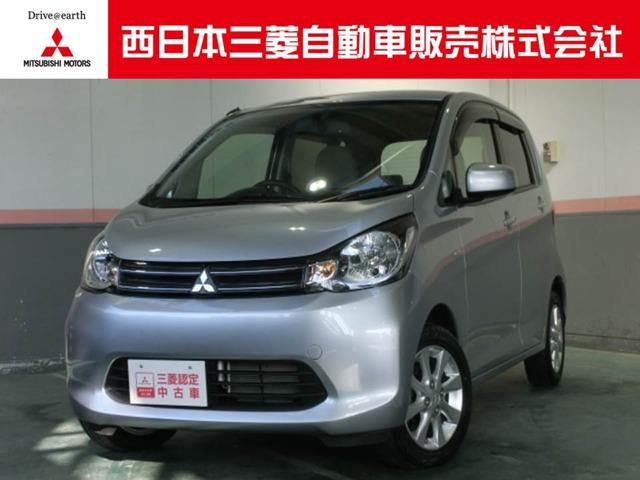 三菱 eKワゴン 660 G 4WD (車検整備付)