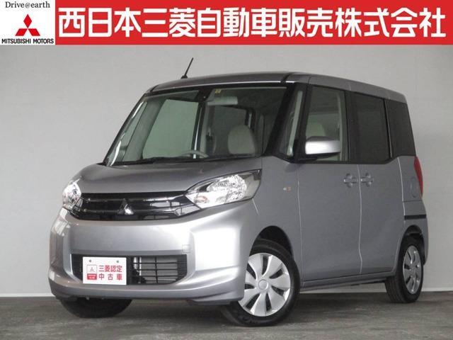 三菱 E eアシスト 距離無制限保証1年付 オーディオレス車