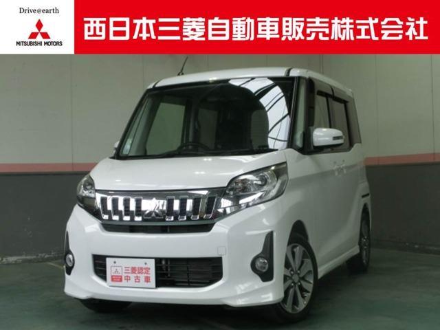 三菱 eKスペースカスタム 660 カスタム T 4WD (車検整備付)