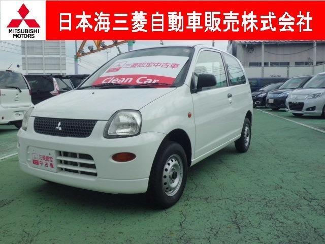 三菱 ミニカ 660 ライラ (車検整備付)