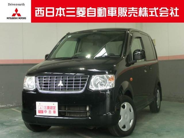 三菱 eKワゴン 660 GS (車検整備付)