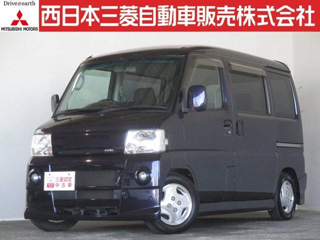 三菱 RX ハイルーフ 距離無制限保証1年付 CDデッキ付