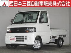 ミニキャブトラックVタイプ エアコン付 距離無制限保証1年付 5速マニュアル車