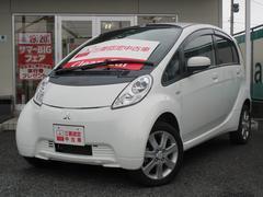 アイミーブベースグレード 電気自動車 急速充電 ワンオーナー車検整備付