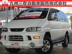 デリカスペースギア3.0 シャモニー エアロルーフ 4WD