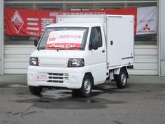 ミニキャブトラック冷蔵 冷凍車