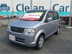 eKワゴン660 MX 三菱認定中古車