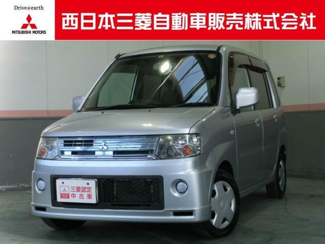 三菱 トッポ 660 G (検31.6)