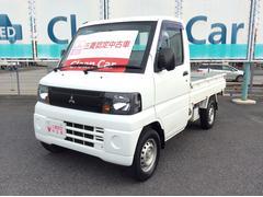 ミニキャブトラック660 Vタイプ 三菱認定中古車