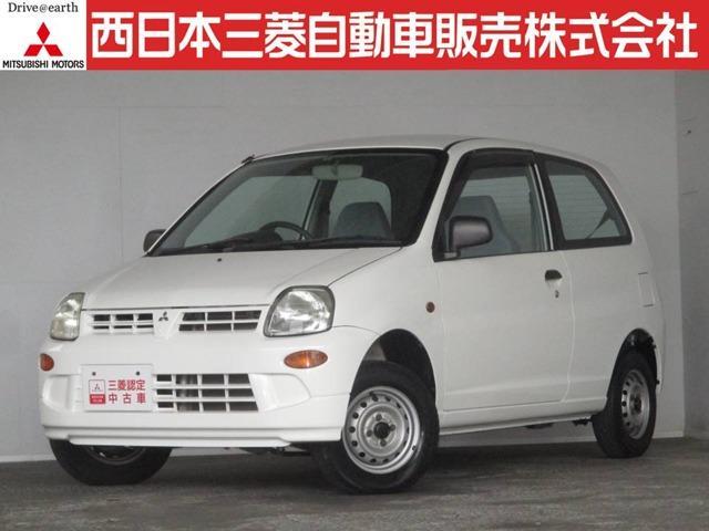 三菱 ミニカ ライラ 距離無制限保証3ヶ月付 (車検整備付)