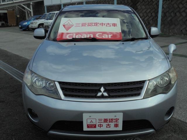 三菱 アウトランダー 2.4 G 4WD (車検整備付)