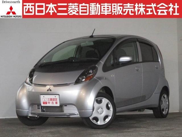 三菱 アイ L 1stアニバーサリーエディション 距離無制限保証1...