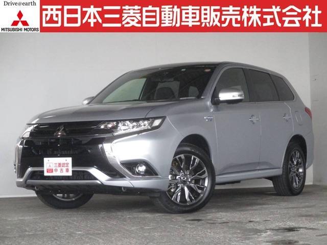 アウトランダーPHEV(三菱)Sエディション 中古車画像