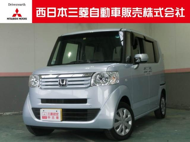 ホンダ N BOX+ 660 G Lパッケージ 車いす仕様車 4W...