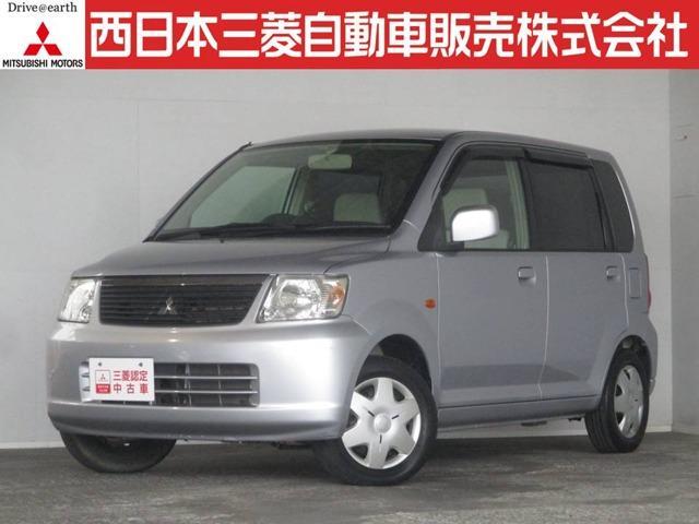 三菱 eKワゴン M 距離無制限保証3ヶ月付 CDデッキ付 (車検...