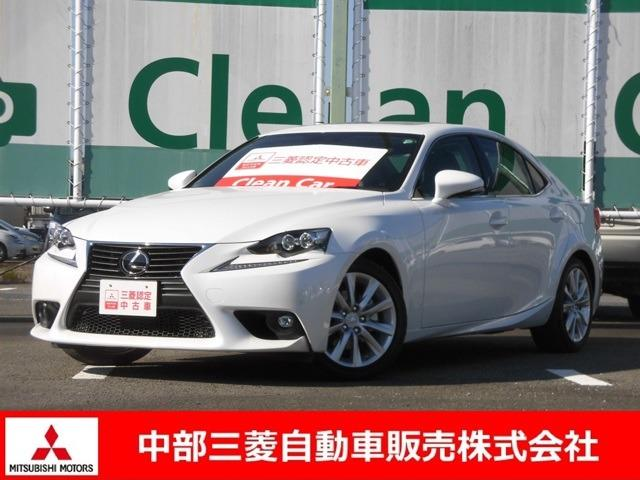 IS(レクサス) IS250 中古車画像