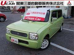 アルトラパン660 モード ベンチシート キーレス 三菱認定中古車保証