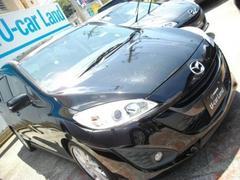 沖縄の中古車 マツダ プレマシー 車両価格 135.8万円 リ済込 平成23年 4.9万K ブリリアントブラック