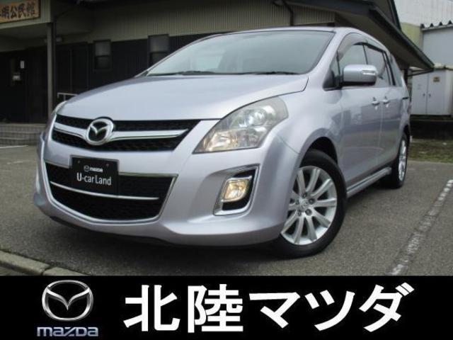 マツダ MPV 23S (車検整備付)