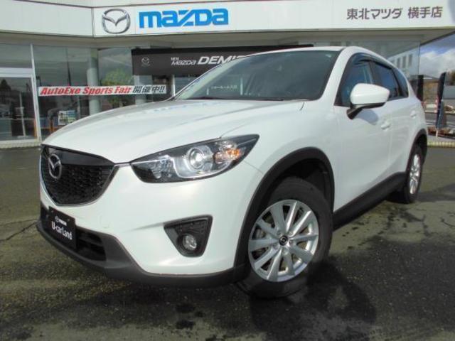 マツダ CX−5 20S 4WD (車検整備付)