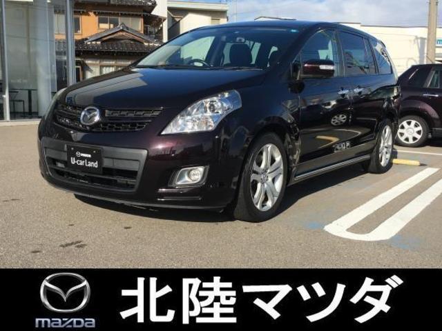 マツダ MPV 23T (車検整備付)