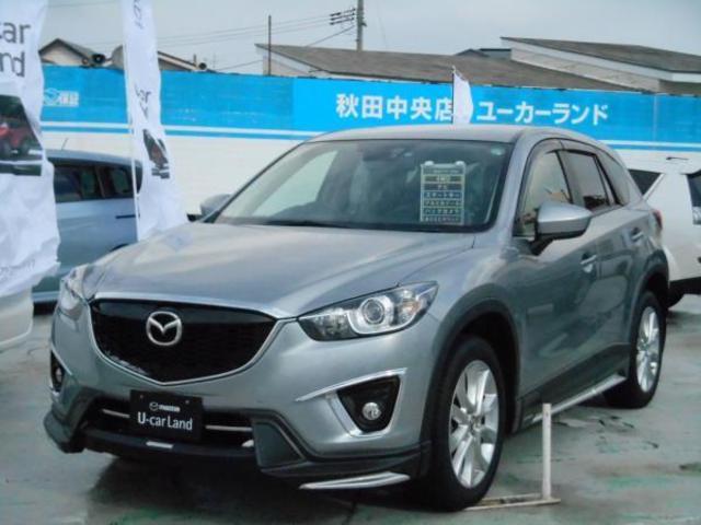 マツダ CX−5 25S AWD (車検整備付)