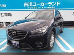 CX−5XD PROACTV AWD
