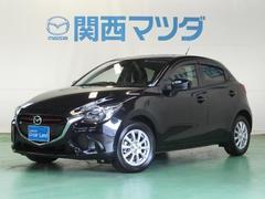 デミオ XD 2WD 認定中古車 クリーンディーゼル(マツダ)