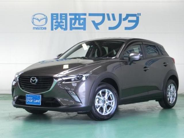 マツダ CX−3 XD 2WD 認...