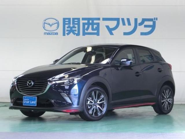 マツダ CX−3 XD ツーリング 2WD 認定U−car 18イ...