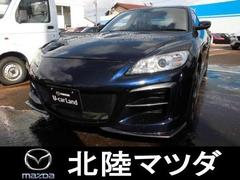 RX−8TYPE‐RS