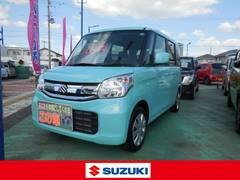 沖縄の中古車 スズキ スペーシア 車両価格 132万円 リ済別 平成28年 894K フレンチミントパールメタリック