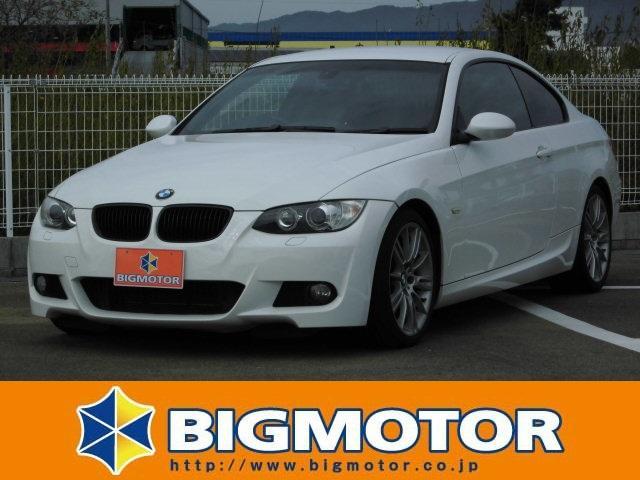 BMW 3シリーズ 320i クーペ (検29.2)
