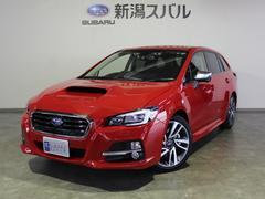 新潟県の中古車ならレヴォーグ 1.6GT−S EyeSight 前社用車