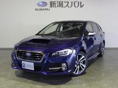 新潟県の中古車ならレヴォーグ 1.6GT−S EyeSight  デモカー使用車