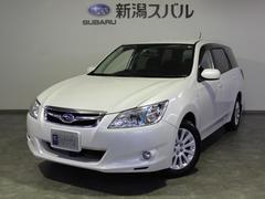 新潟県の中古車ならエクシーガ 2.0i−L